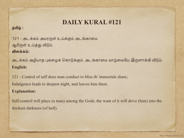 daily-kural-thirukural-121